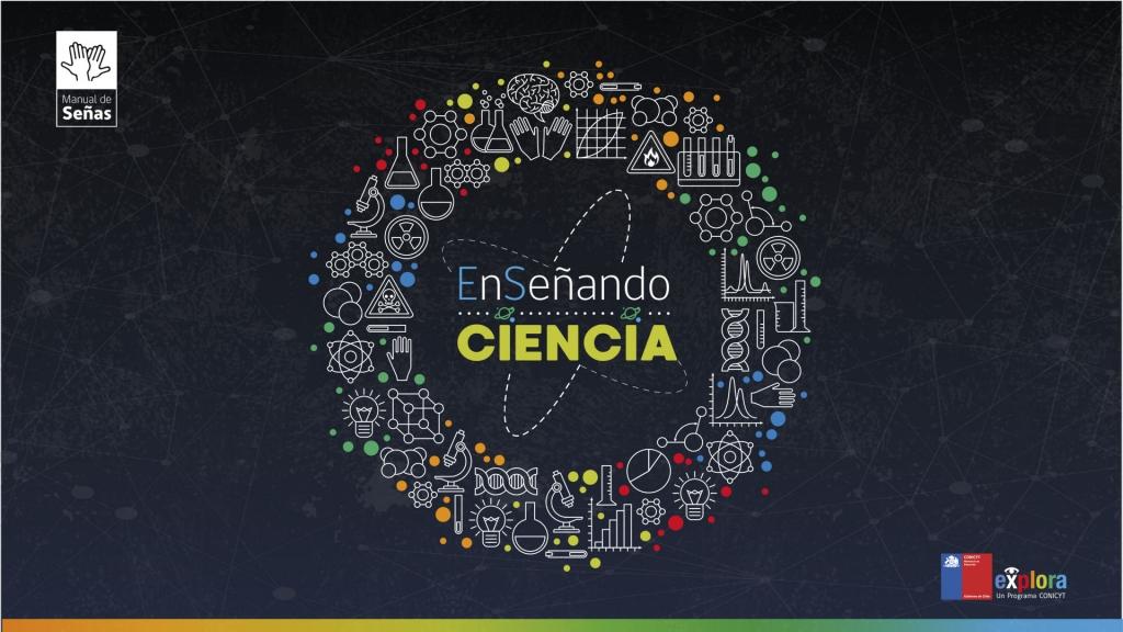 EnSeñando Ciencia - Conicyt